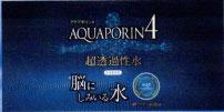 アクアポリン4超透過性水